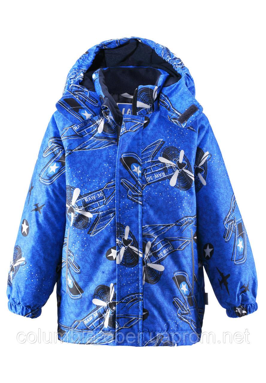 Купить Детскую Зимнюю Куртку Для Мальчика