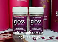 Кератин Fox  Gloss  2*50 мл