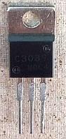 2SC3039