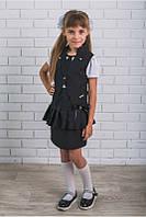 Школьная форма для девочки юбка и жилет