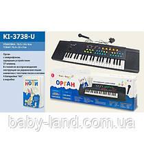Синтезатор пианино детский от сети с микрофоном и нотной книгой KI-3738