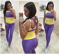 69a37dde2415 Выгодные предложения на Женский костюм фиолетовый спортивный в ...