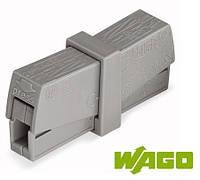 Клеммы для подключения светильников WAGO 224-201