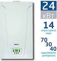 BAXI Main 5 24F настенный двухконтурный турбированный газовый котел для отопления и гвс 24 кВт