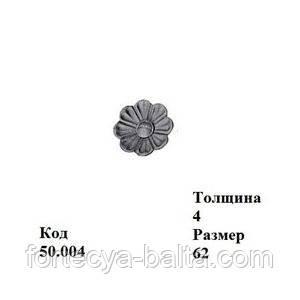 Ковка цветок 50.004 62*62*4