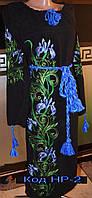 """Вышитое в Украинском стиле праздничное женское платье """" Ночные ирисы""""  Вишите жіноче плаття НР-2"""