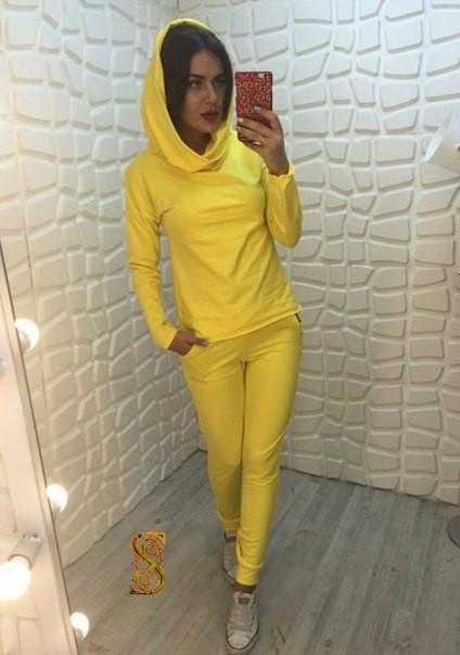 Желтый Женский Костюм Купить С Доставкой