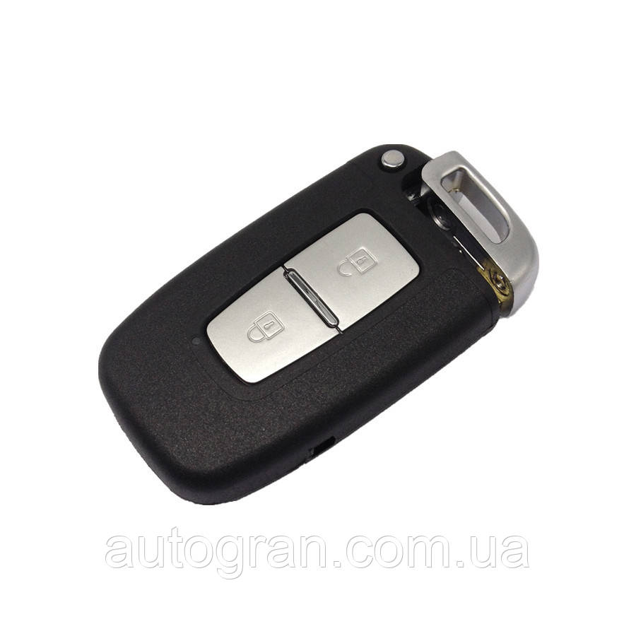 Корпус смарт ключа Kia 2 кнопки