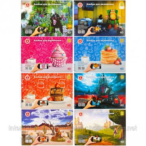 Альбом А4 40 листов, 4D «Живая обложка» 120 г/м², спираль