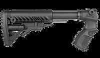 Телескопический приклад AGR 870 FK для Remington 870