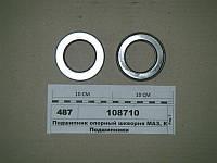 Подшипник 108710 МАЗ шкворня опорный (пр-во г.Курск)