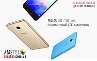 Обзор смартфона Meizu M3/M3 min