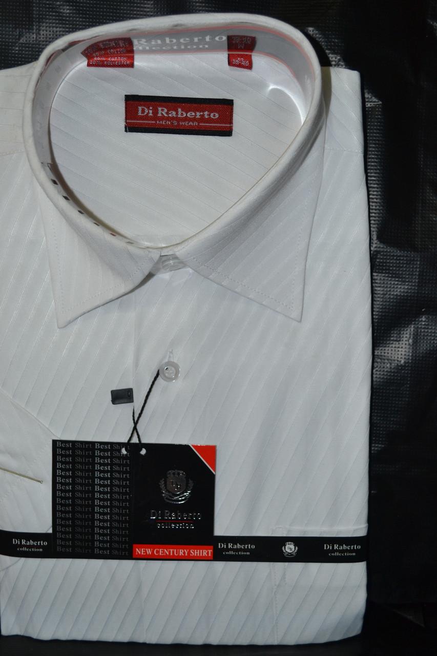Мужская белая классическая рубашка с коротким рукавом в полоску DI RABERTO