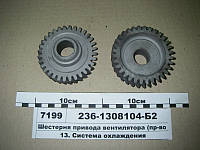 Шестерня привода вентилятора ЯМЗ 236,238,7511 (пр-во Украина)