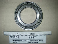 Подшипник 7217 (30217) (СПЗ-9, LBP-SKF) мот пер. КАЗ