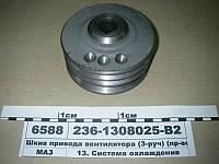 Шкив привода вентилятора ЯМЗ 236 з-х ручейный (пр-во Украина)