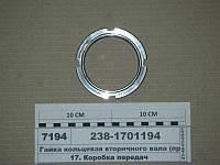 Гайка кольцевая КПП-238А,238М(ВМ) (пр-во г.Тутаев)