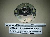 Полумуфта привода ТНВД КРАЗ (пр-во ЯМЗ)