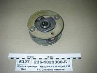 Муфта привода топл.насоса ЯМЗ 236 (пр-во Россия)