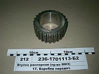 Втулка распорная шестерни 2,3-й пер. вала вторичного КПП МАЗ (пр-во ЯМЗ)