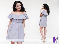 Платье в узкую полоску с открытыми плечами Батал! 842 (МЮ)