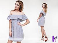 Платье в узкую полоску с открытыми плечами Норма! 841 (МЮ)