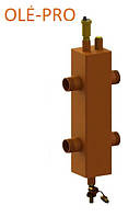 ОГС-Р-3 — Гидравлическая стрелка