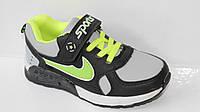 Детская спортивная обувь бренда ВВТ для мальчиков (разм. с 26 по 31)