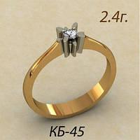 Кольцо КБ-45