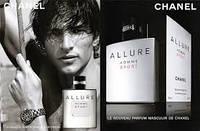 туалетная вода Chanel Allure Homme Sport. аллюр хом спорт 100 мл