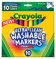 Фломастеры маркеры Crayola 10 смывающиеся Washable Markers
