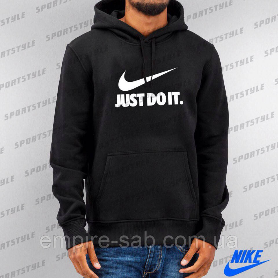 Мужская толстовка Nike JUST DO IT