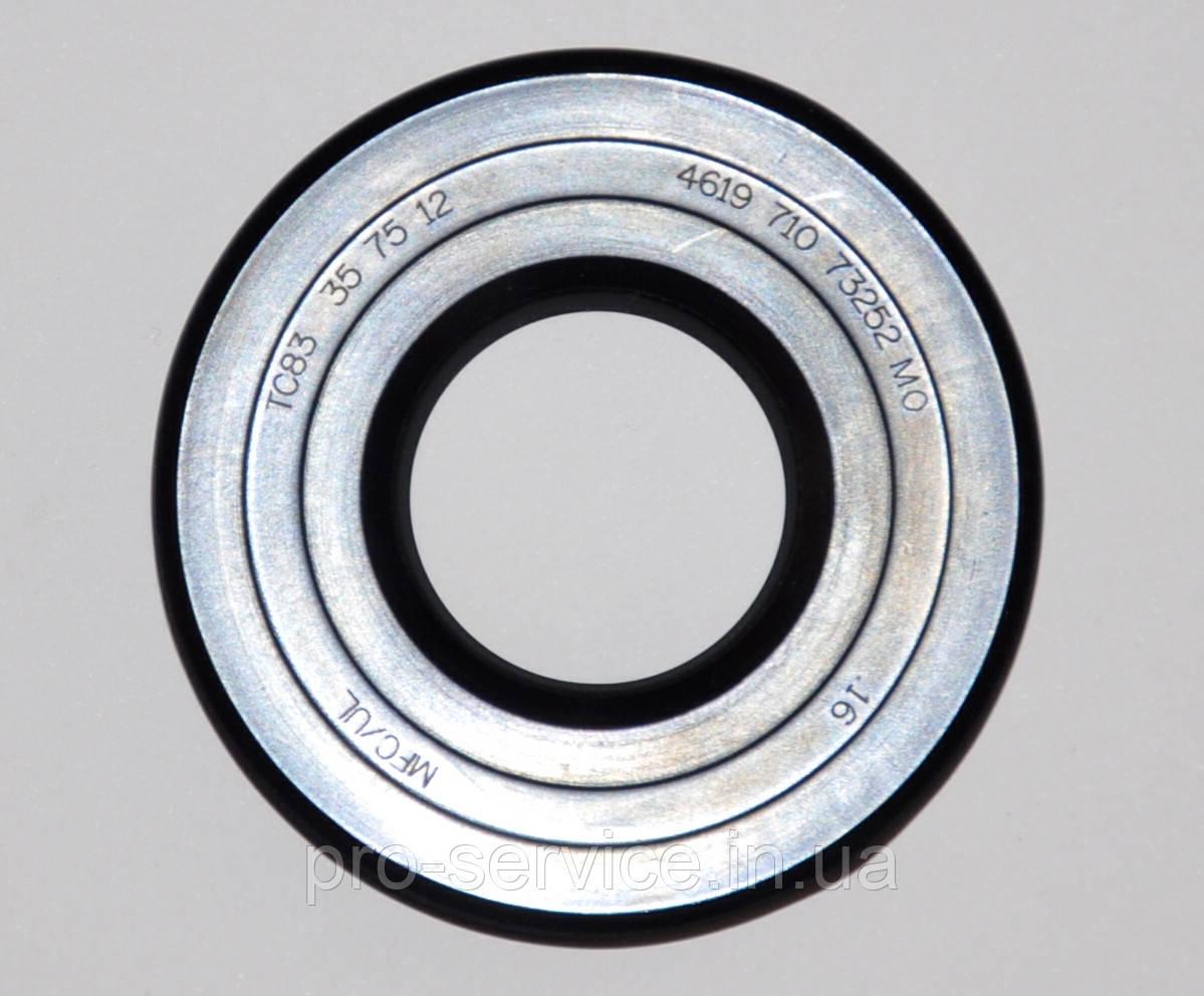 Сальник 35*75*12 original 481253058142 для стиральных машин Whirlpool