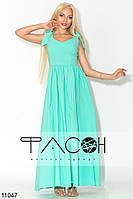 Стильное женское платье в пол с бантиками на плечах