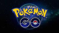 Pokemon GO уже близко!
