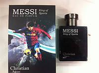 Туалетная вода Christian - Messi King of Sport ( Кристиан Месси Кинг оф Спортс) 100 мл
