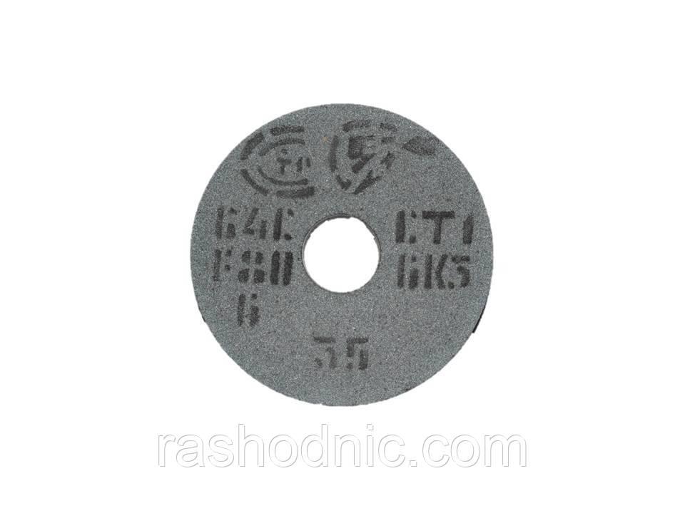 Круг шлифовальный ПП 64С 125*16*32 F 46-80