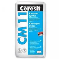 Церезит СМ-11(Ceresit) клей для плитки
