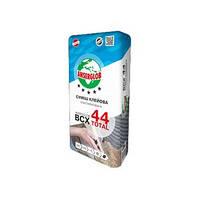Ансерглоб ВСХ-44 Total(Anserglob) клей для камня и плитки
