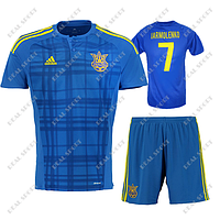 Детская футбольная форма сборной Украины гостевая 2017 Ярмоленко № 7