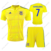 Детская футбольная форма сборной Украины основная 2017 Ярмоленко № 7