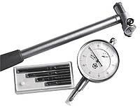 Нутромер НИ-ПТ 100-160 0.001 мм, индикаторный повышенной точности (Туламаш)