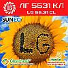 Семена подсолнечника ЛГ 5631 КЛ (LG 56.31 CL)