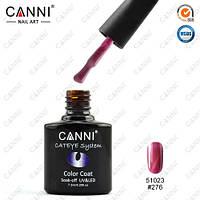 Магнитное покрытие для ногтей - темно-розового цвета
