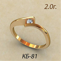 Кольцо КБ-81