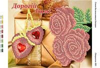 Схема для вышивки бисером поздравительной открытки 003. ДОРОГОЙ КУМЕ (УКР)