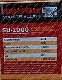 Болгарка Іжмаш SU-1000, фото 2
