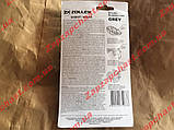 Герметик-прокладка серый 85 гр.ZOLLEX, фото 2