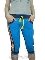 Бриджи женские летние спортивные размер 42-50 разные цвета