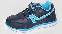 Детская спортивная обувь оптом в Одессе .Кроссовки от фирмы Y.TOP.(разм. с31 по 36)